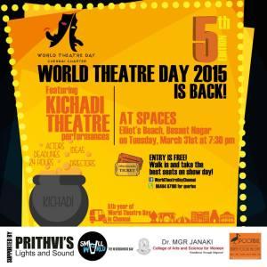 Kichadi theatre